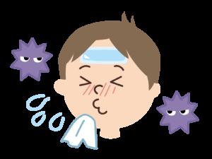 風邪や感染症になりやすい
